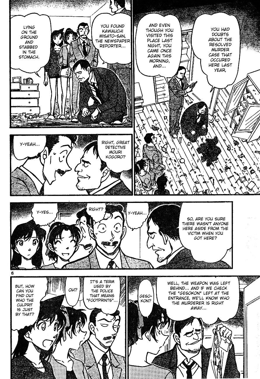 Detective Conan Chapter 649  Online Free Manga Read Image 7