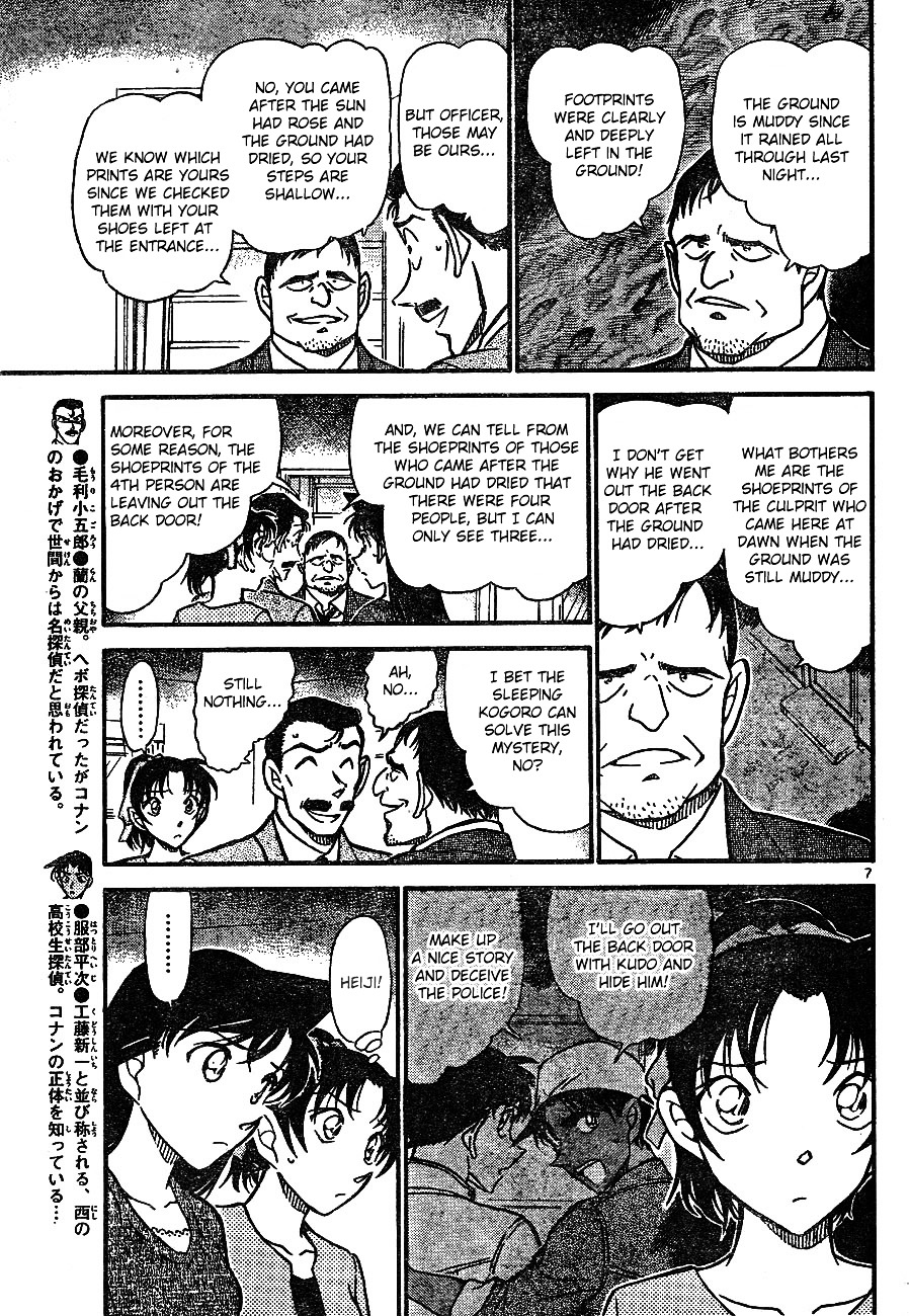 Detective Conan Chapter 649  Online Free Manga Read Image 8