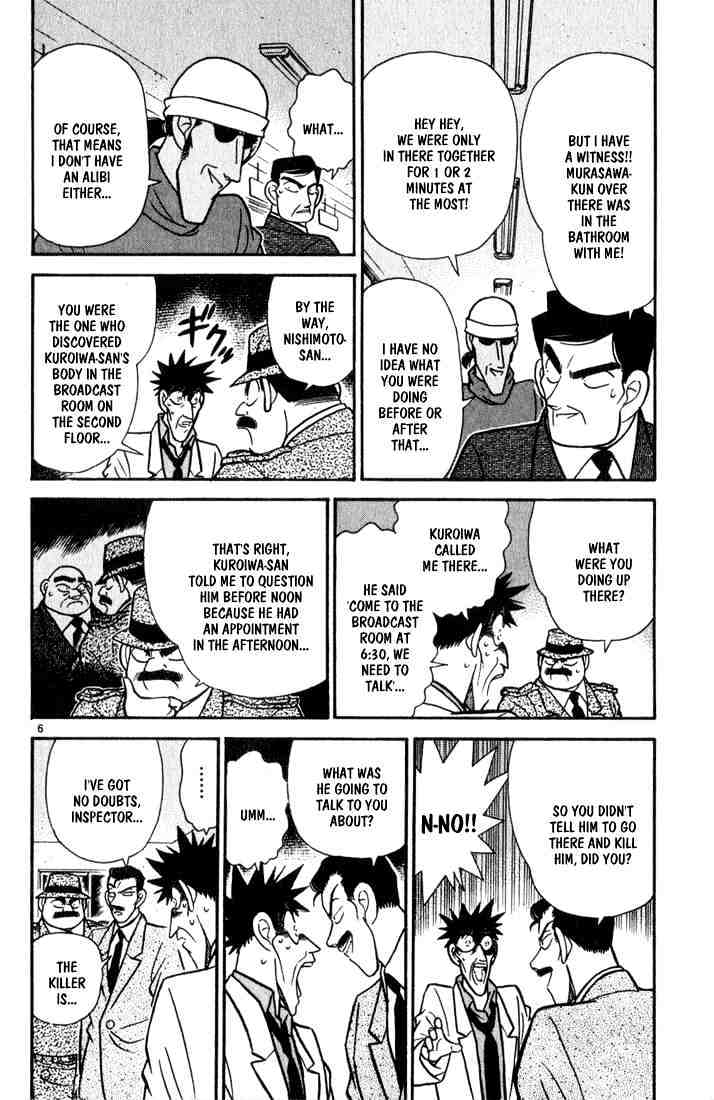 Detective Conan Chapter 65  Online Free Manga Read Image 6