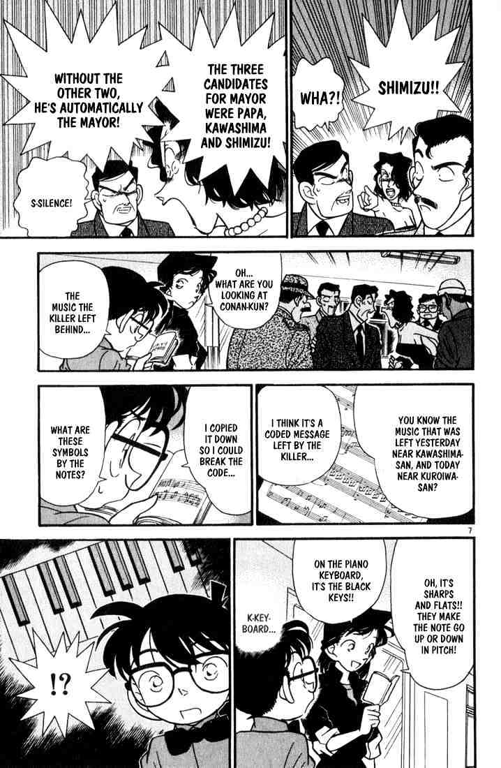 Detective Conan Chapter 65  Online Free Manga Read Image 7