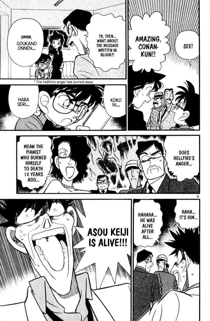 Detective Conan Chapter 65  Online Free Manga Read Image 9