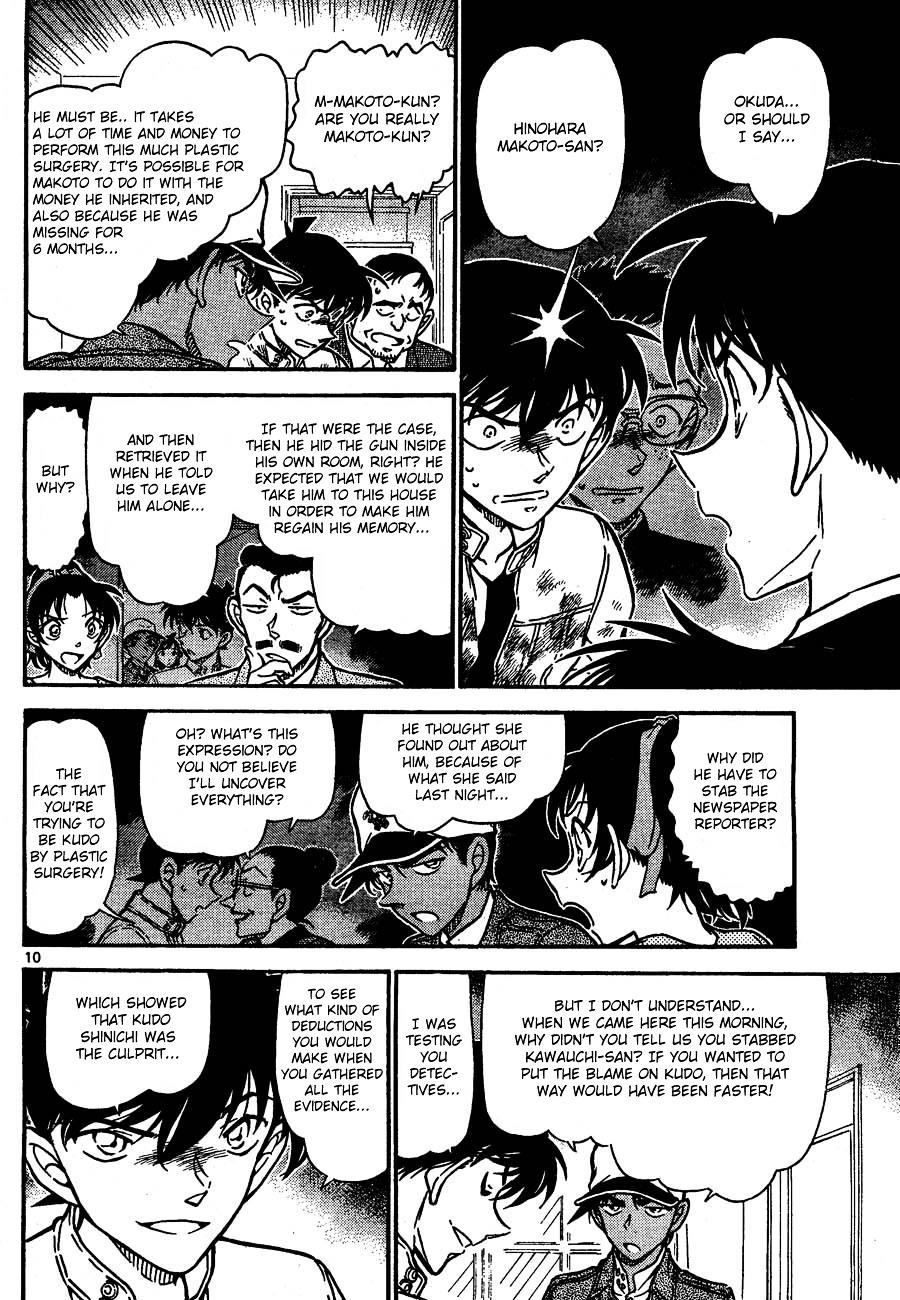 Detective Conan Chapter 651  Online Free Manga Read Image 10