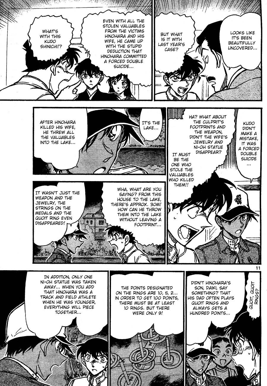 Detective Conan Chapter 651  Online Free Manga Read Image 11