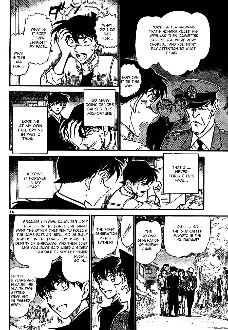 Detective Conan Chapter 651  Online Free Manga Read Image 14