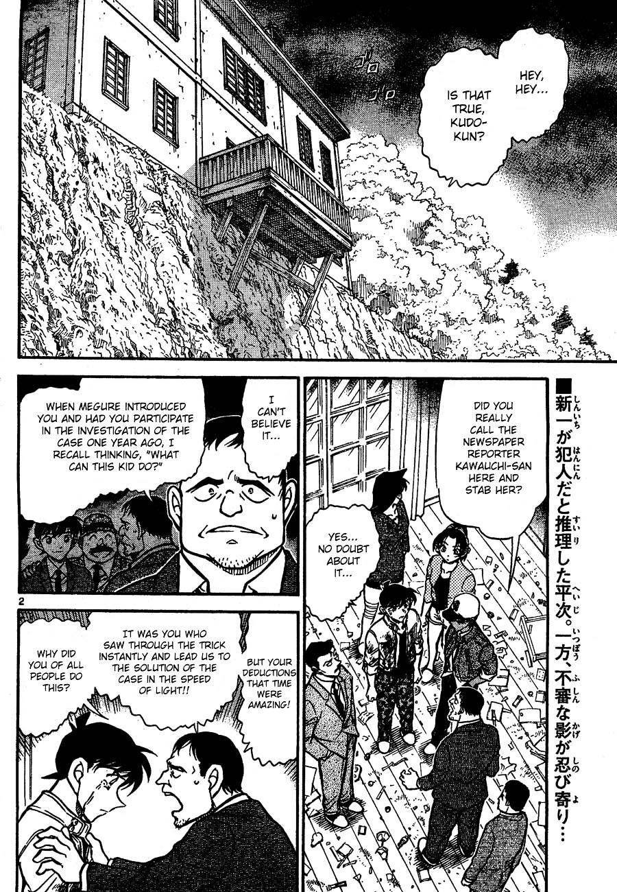 Detective Conan Chapter 651  Online Free Manga Read Image 2