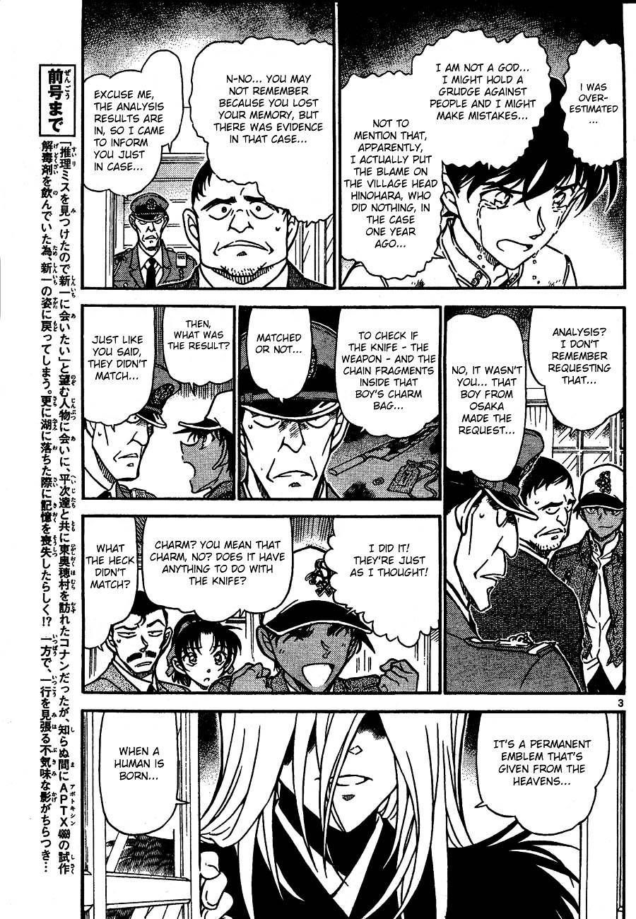 Detective Conan Chapter 651  Online Free Manga Read Image 3