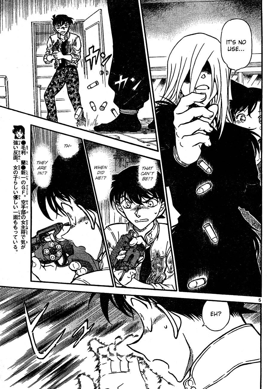 Detective Conan Chapter 651  Online Free Manga Read Image 5