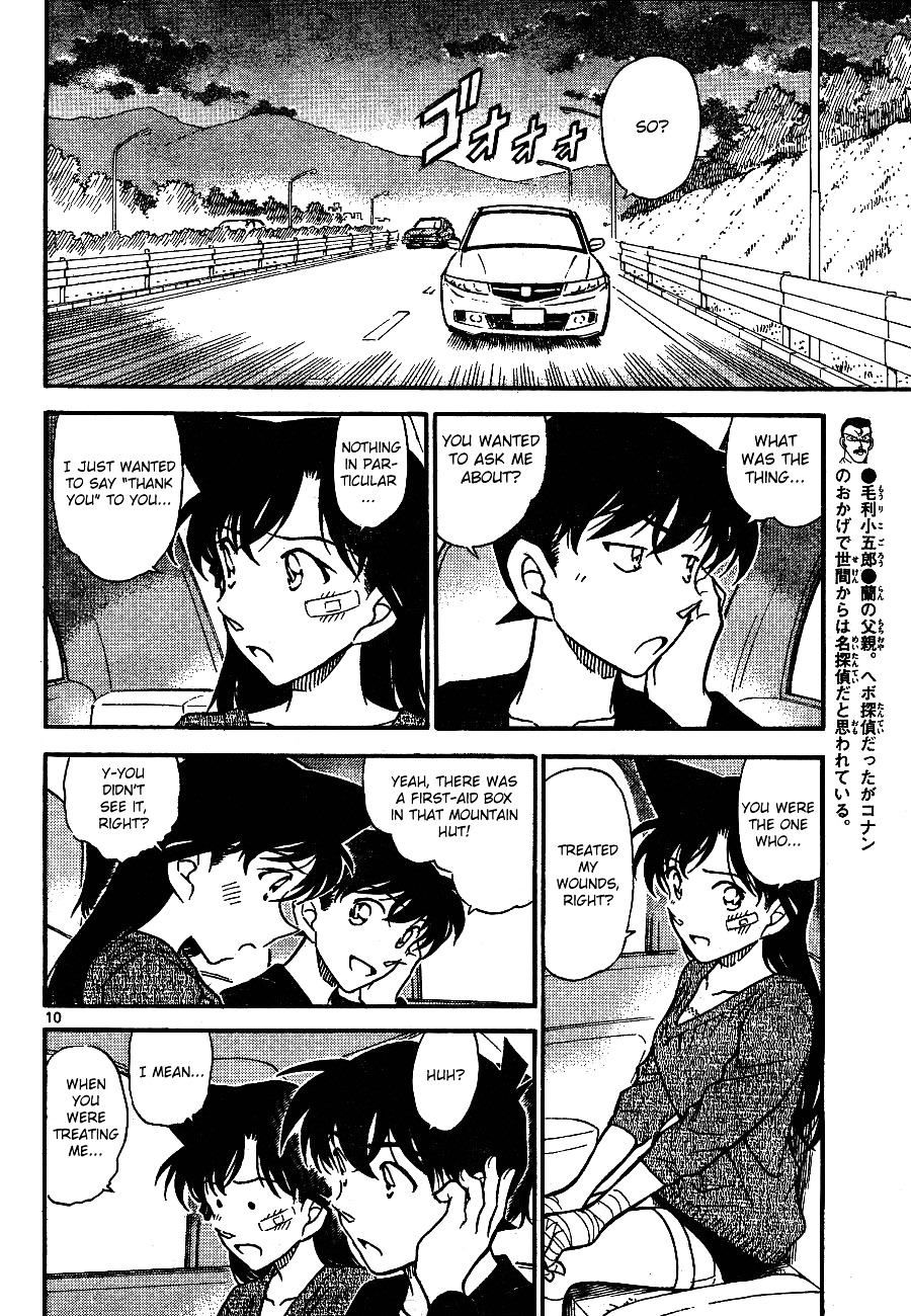 Detective Conan Chapter 652  Online Free Manga Read Image 10