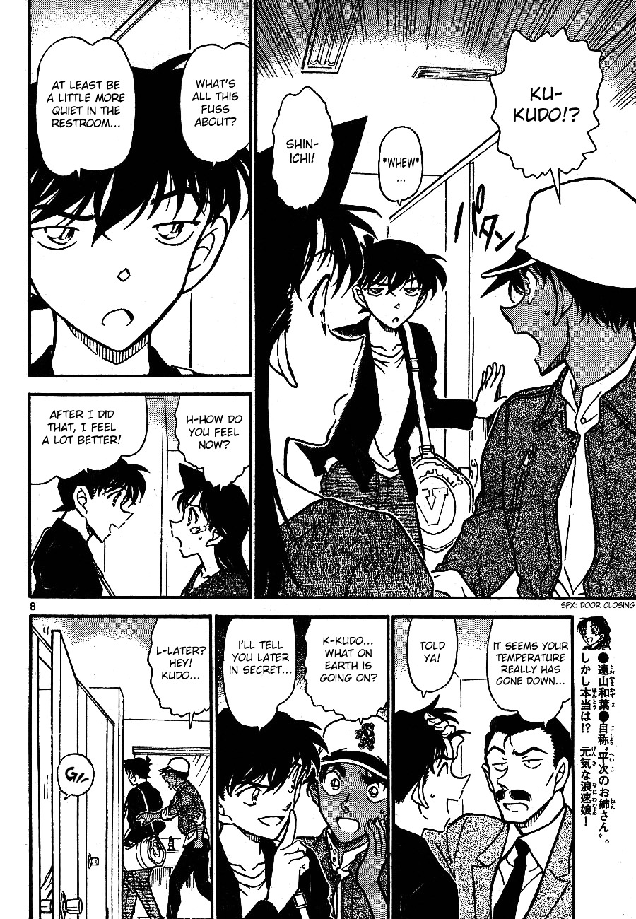 Detective Conan Chapter 652  Online Free Manga Read Image 8