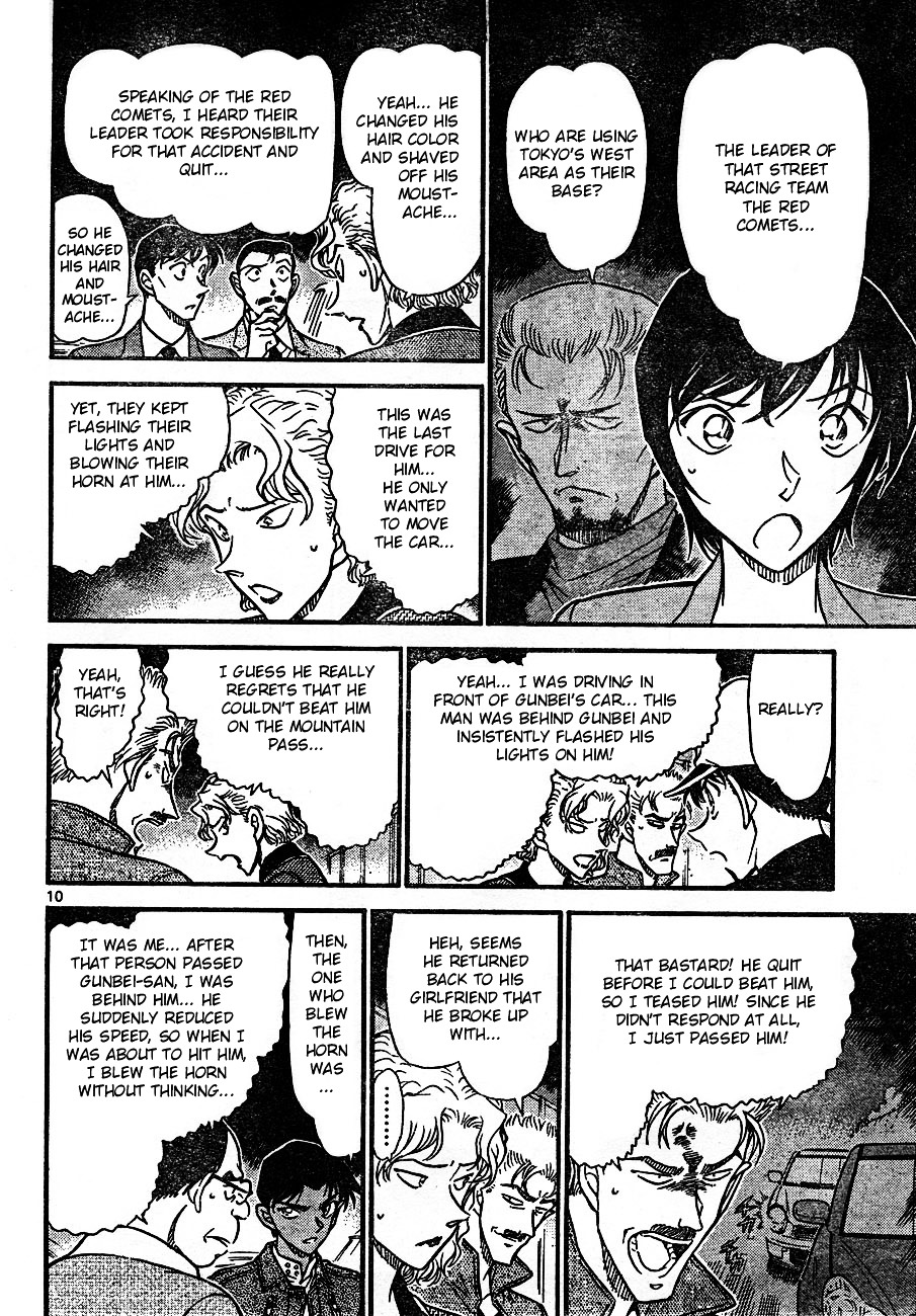 Detective Conan Chapter 653  Online Free Manga Read Image 10