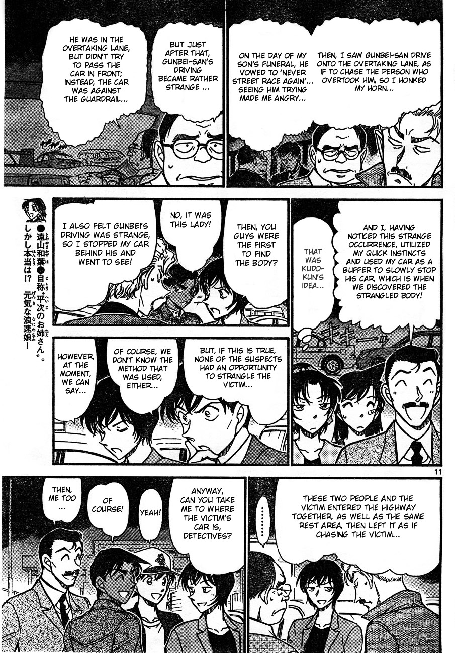 Detective Conan Chapter 653  Online Free Manga Read Image 11