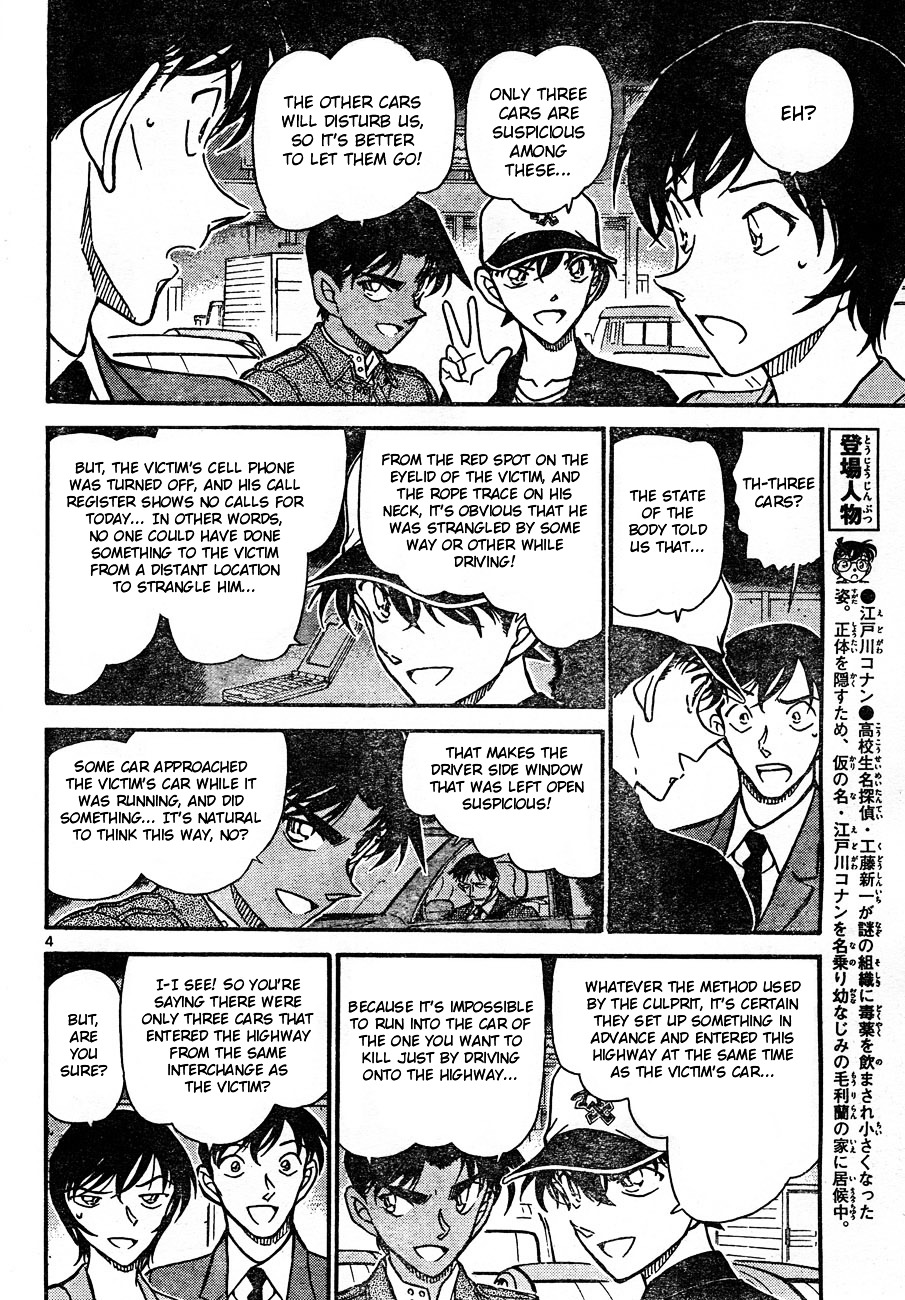 Detective Conan Chapter 653  Online Free Manga Read Image 4