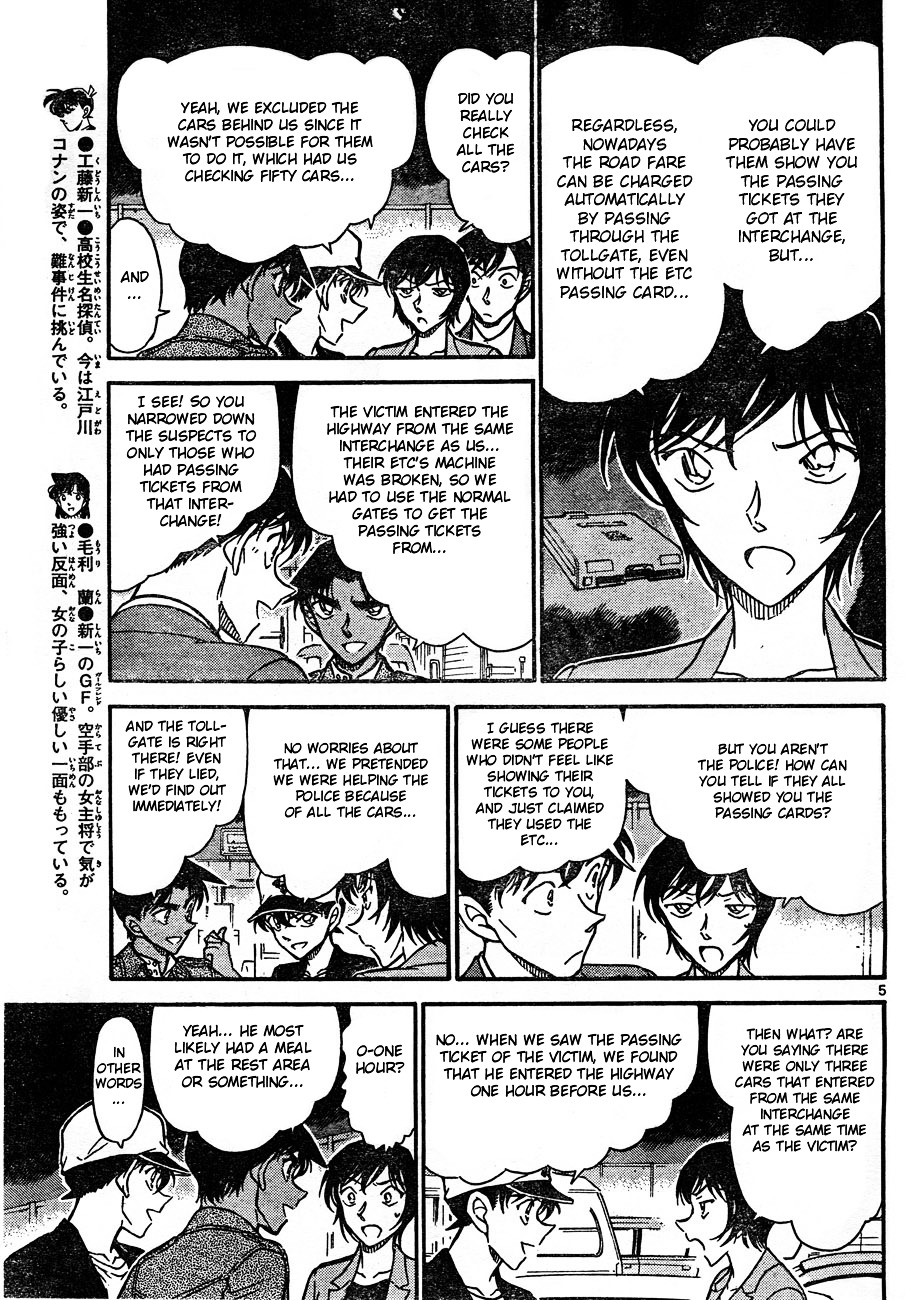 Detective Conan Chapter 653  Online Free Manga Read Image 5