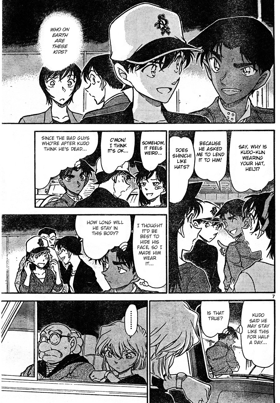Detective Conan Chapter 653  Online Free Manga Read Image 7