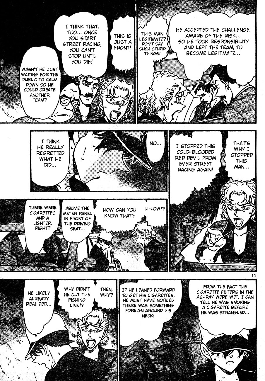 Detective Conan Chapter 654  Online Free Manga Read Image 11