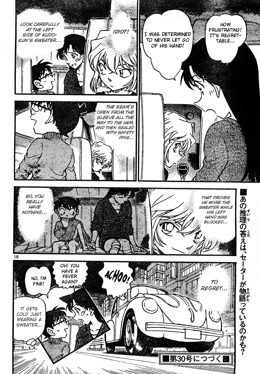 Detective Conan Chapter 654  Online Free Manga Read Image 16