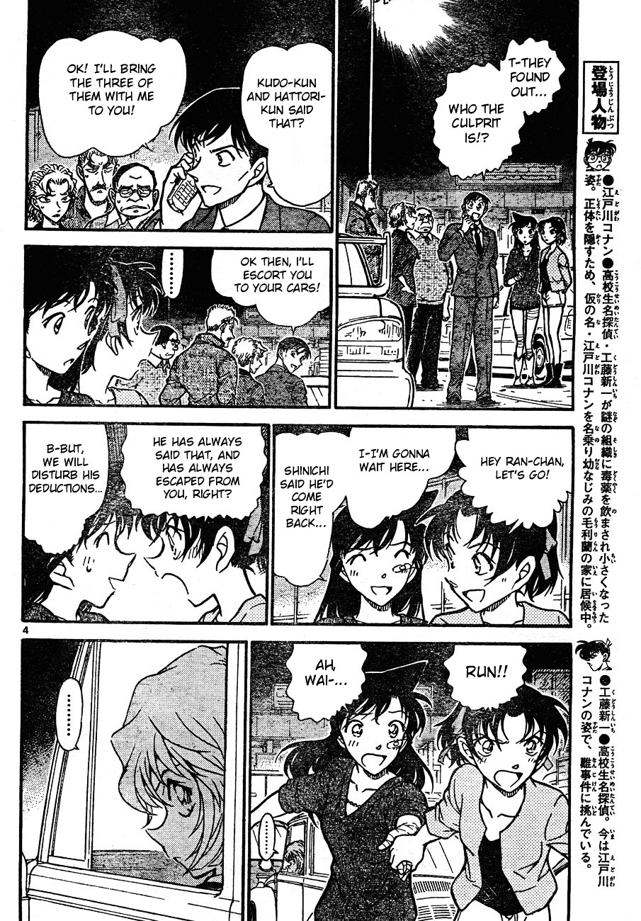 Detective Conan Chapter 654  Online Free Manga Read Image 4