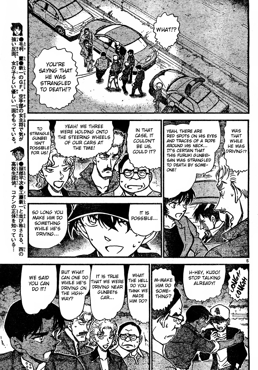 Detective Conan Chapter 654  Online Free Manga Read Image 5