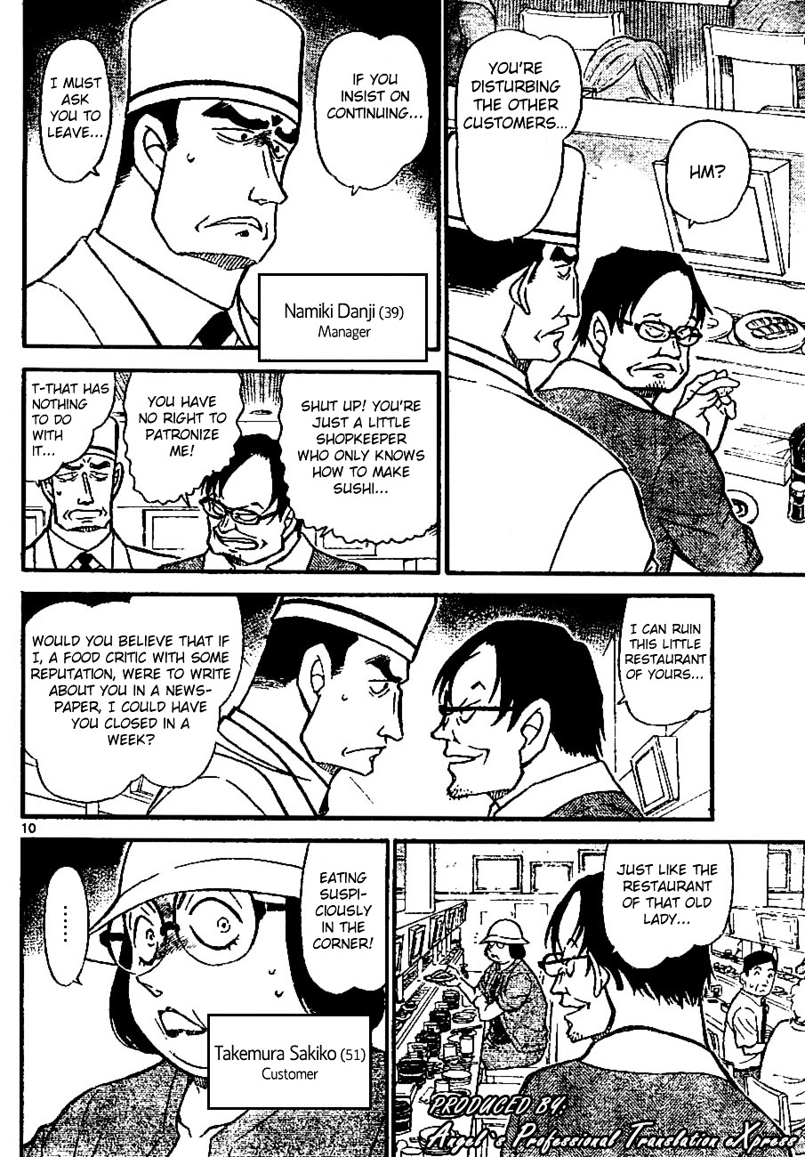 Detective Conan Chapter 655  Online Free Manga Read Image 10