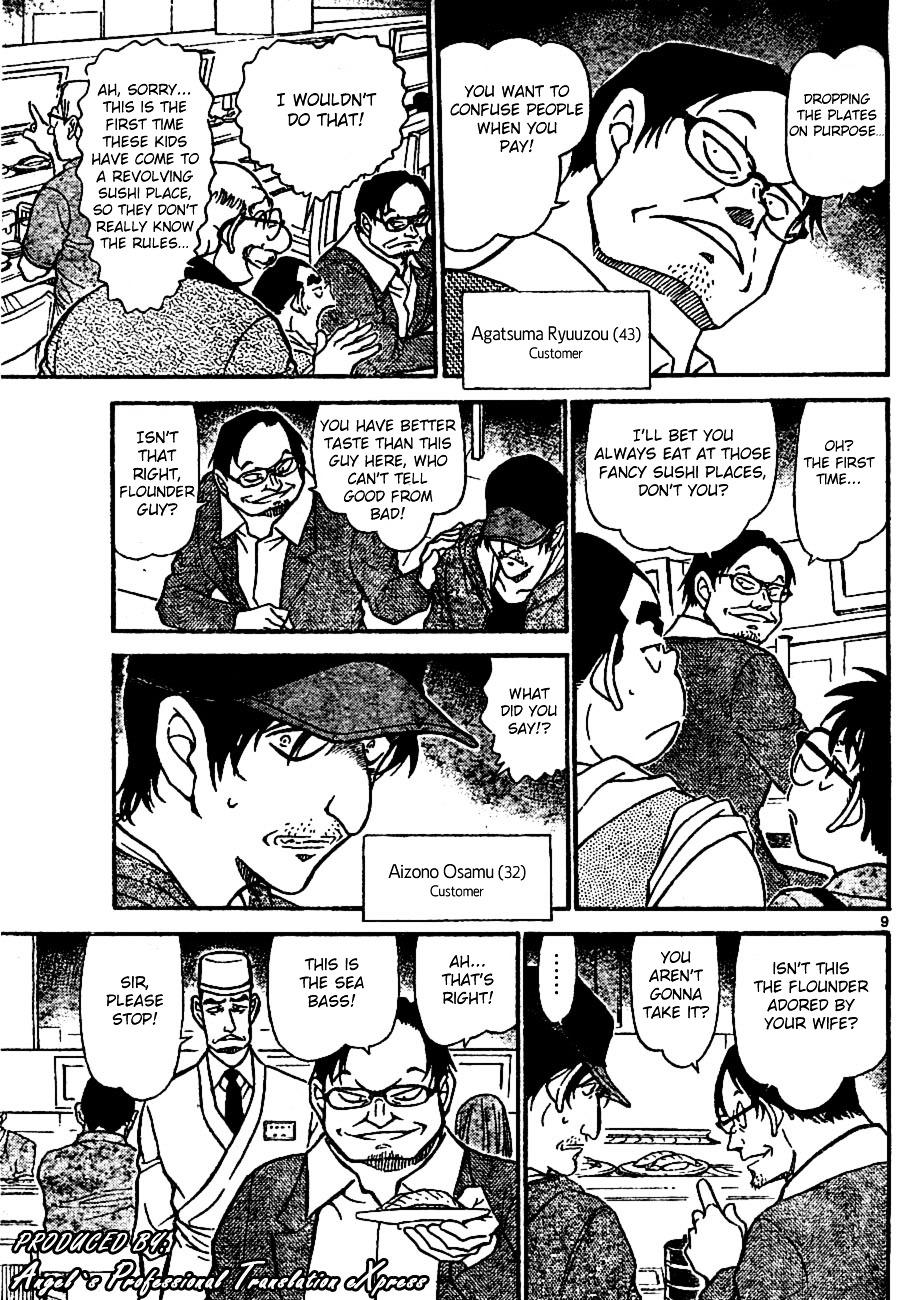 Detective Conan Chapter 655  Online Free Manga Read Image 9