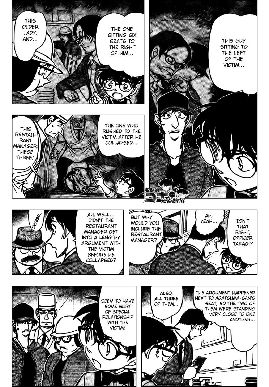 Detective Conan Chapter 656  Online Free Manga Read Image 1