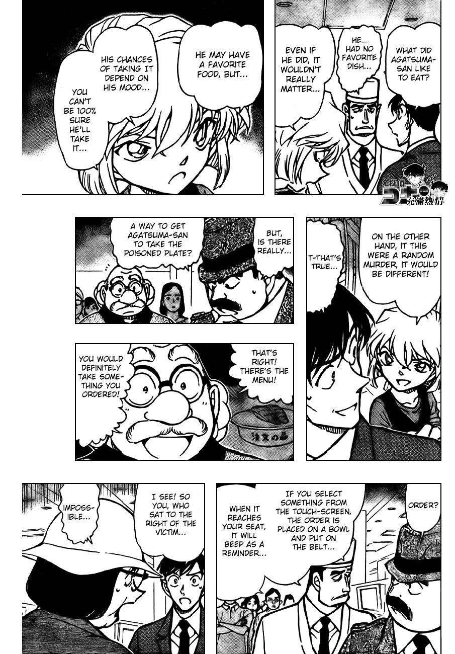 Detective Conan Chapter 656  Online Free Manga Read Image 10