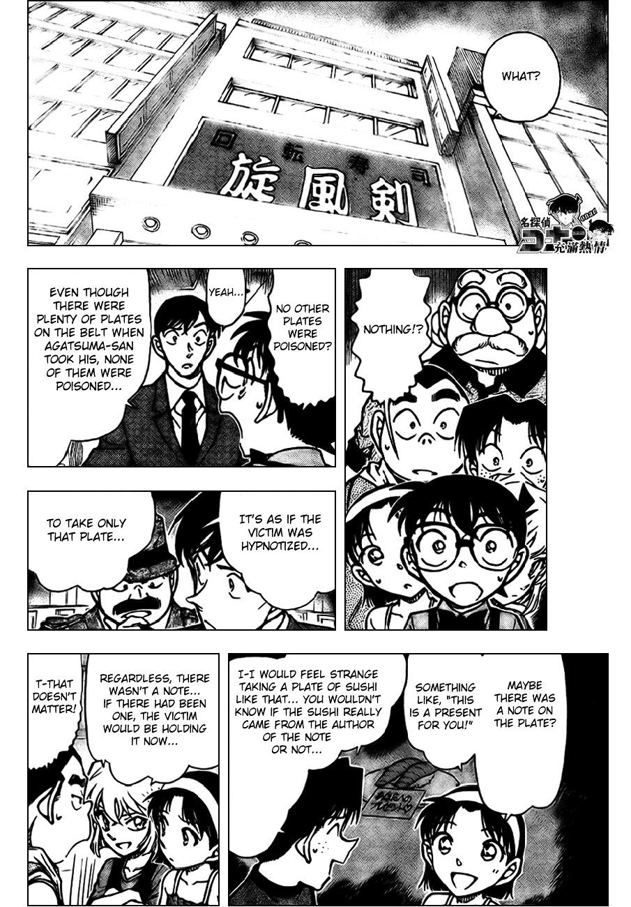 Detective Conan Chapter 656  Online Free Manga Read Image 15
