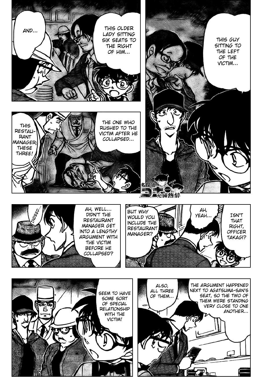 Detective Conan Chapter 656  Online Free Manga Read Image 5