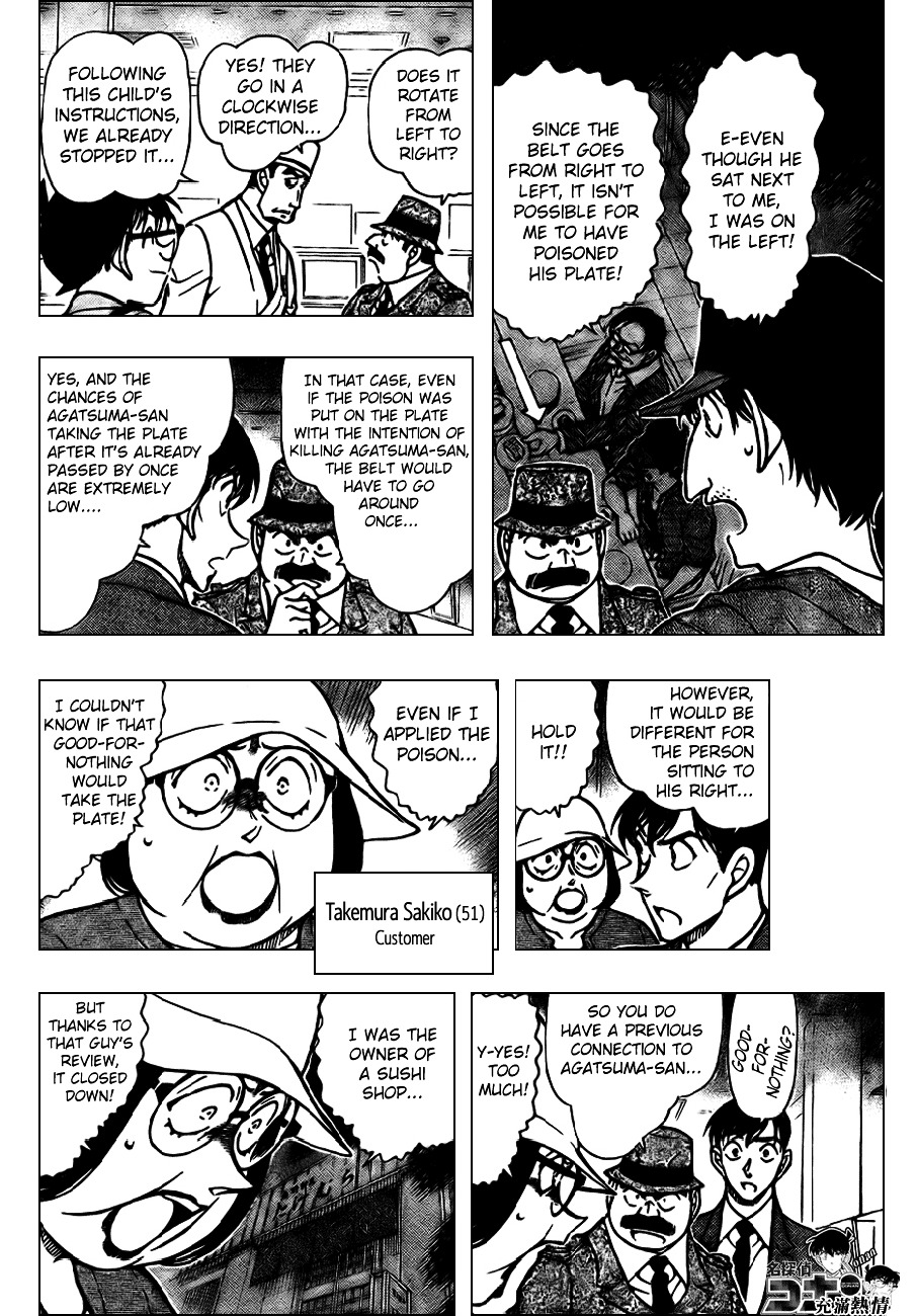 Detective Conan Chapter 656  Online Free Manga Read Image 7
