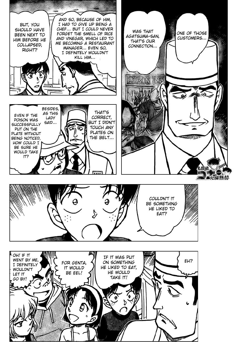 Detective Conan Chapter 656  Online Free Manga Read Image 9