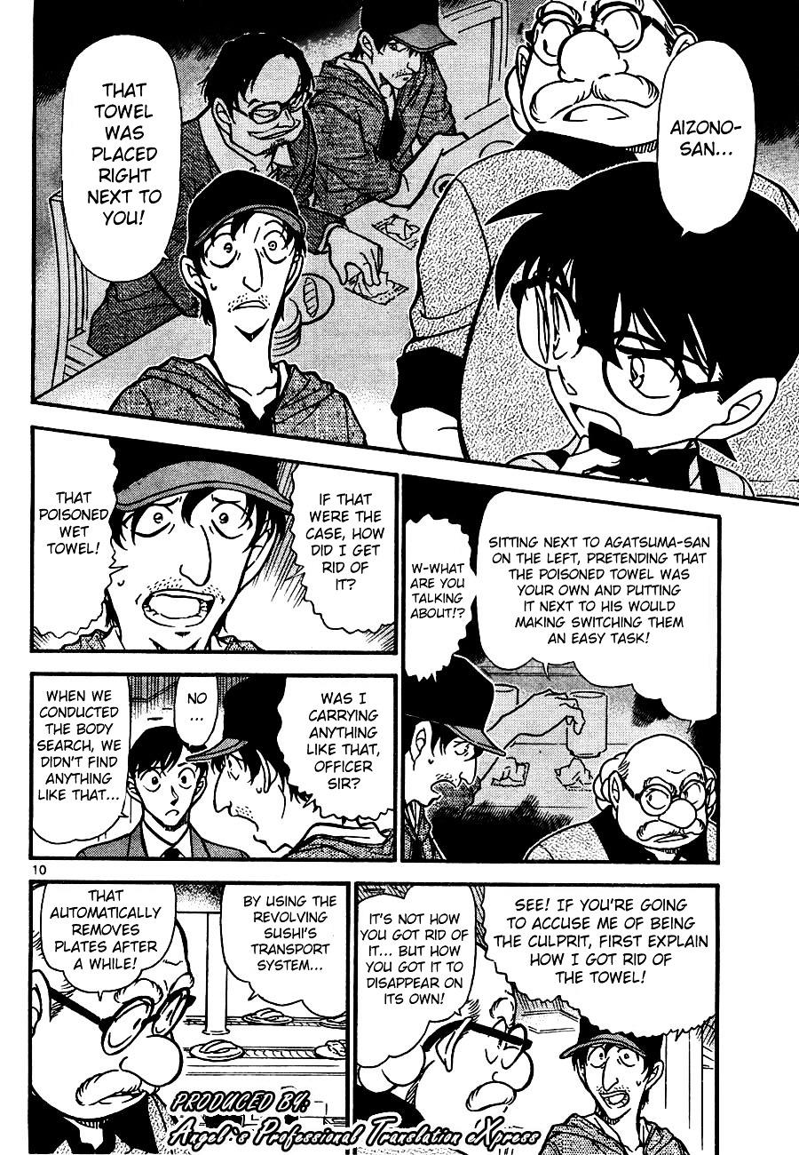 Detective Conan Chapter 657  Online Free Manga Read Image 10