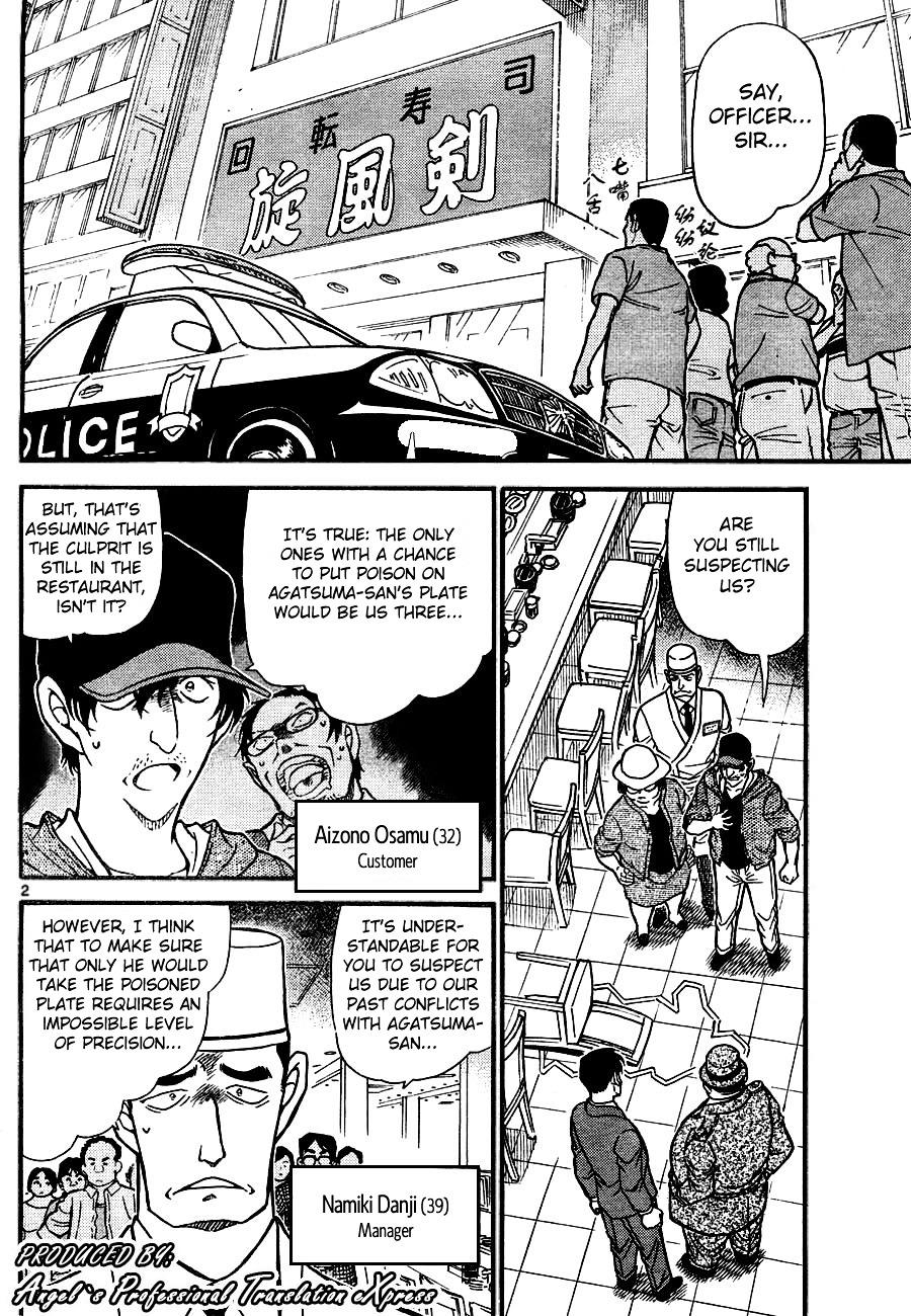 Detective Conan Chapter 657  Online Free Manga Read Image 2