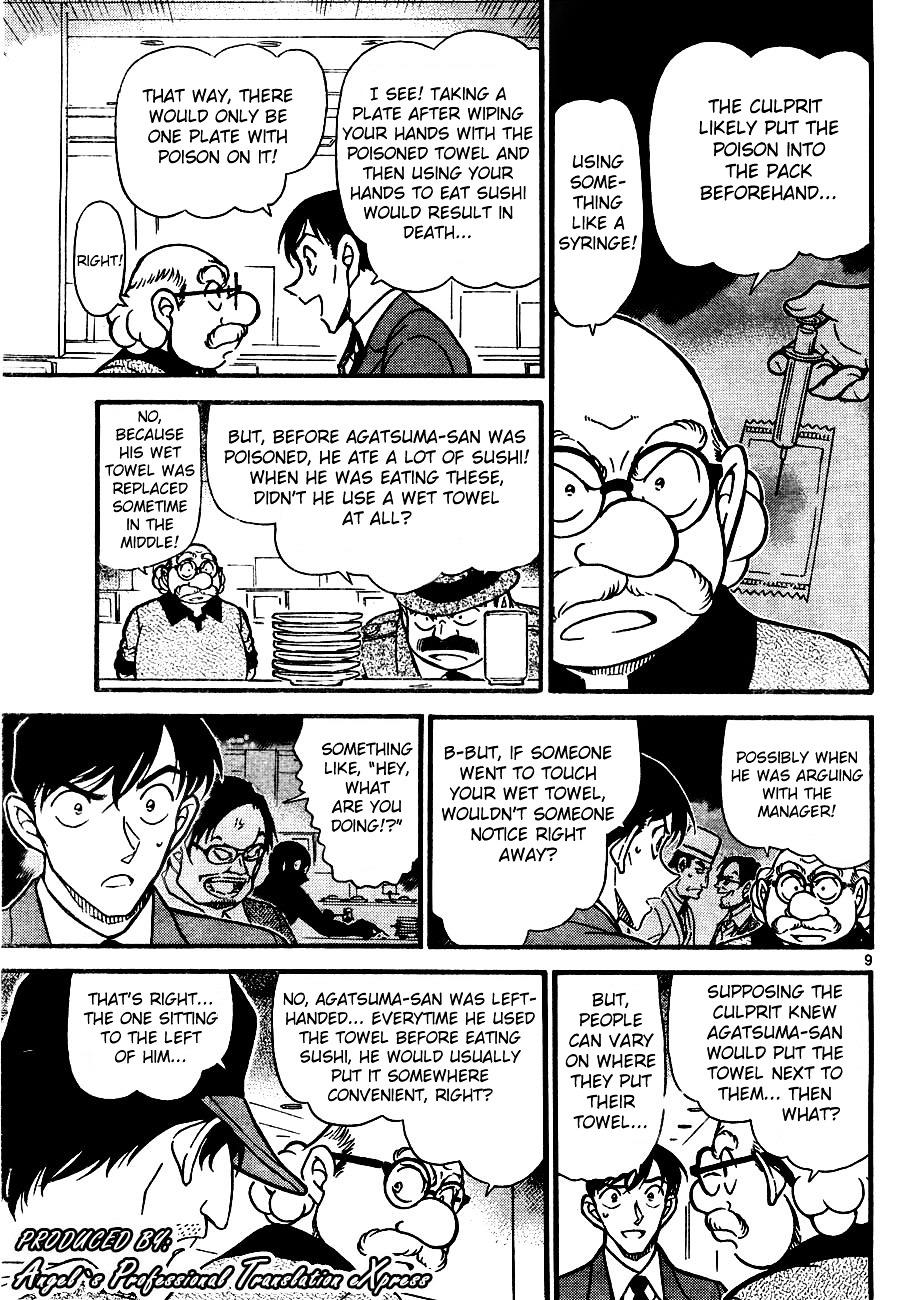 Detective Conan Chapter 657  Online Free Manga Read Image 9