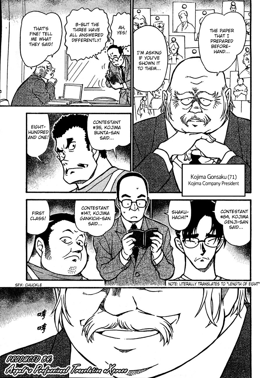 Detective Conan Chapter 658  Online Free Manga Read Image 11
