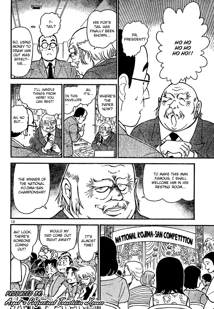 Detective Conan Chapter 658  Online Free Manga Read Image 12