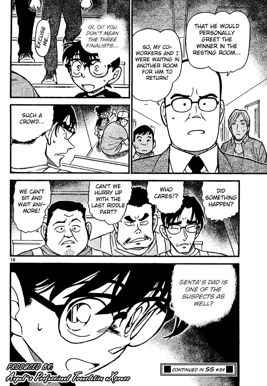 Detective Conan Chapter 658  Online Free Manga Read Image 16