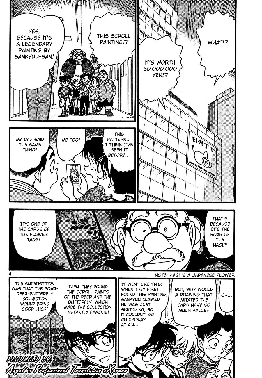 Detective Conan Chapter 658  Online Free Manga Read Image 4