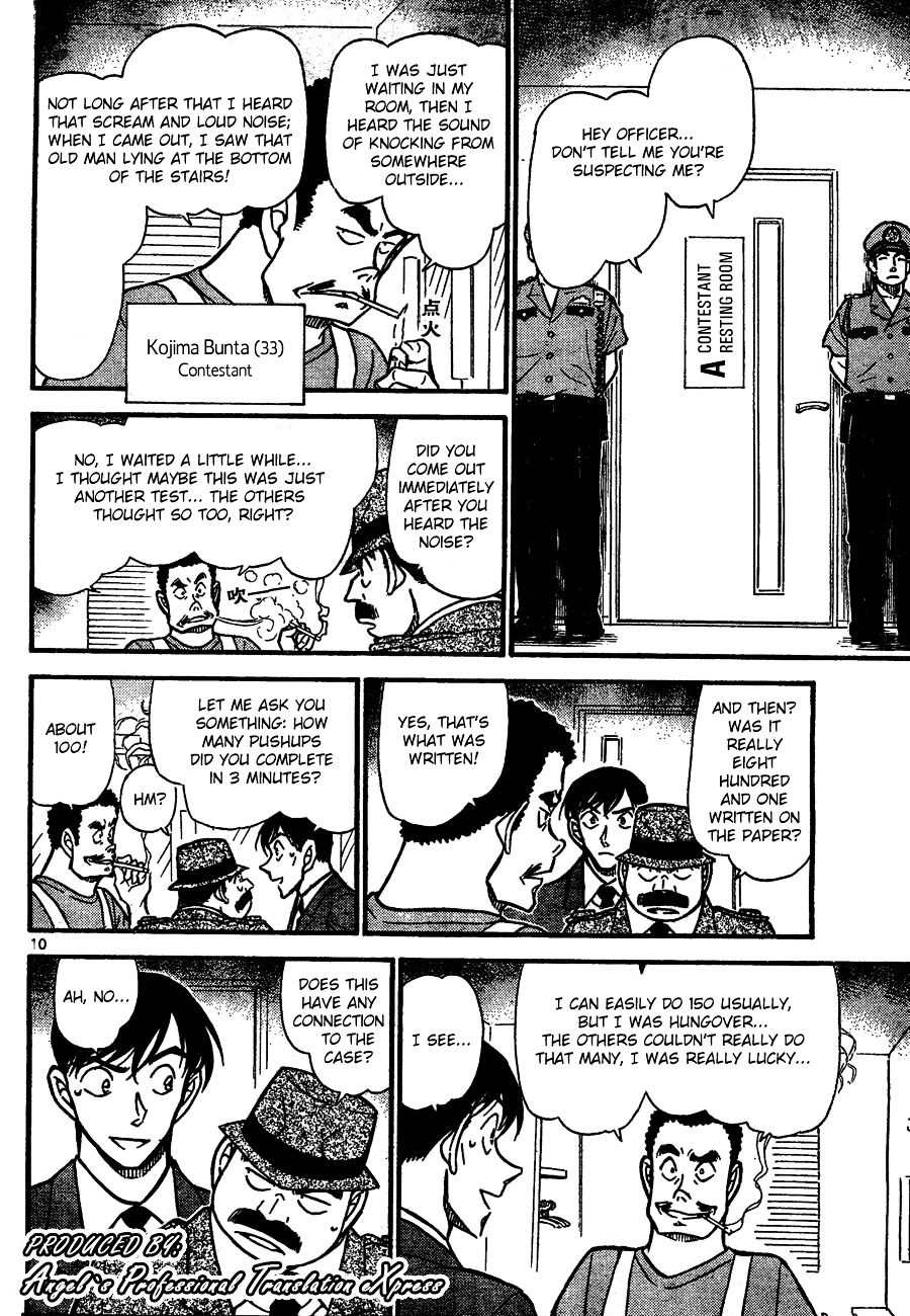 Detective Conan Chapter 659  Online Free Manga Read Image 10