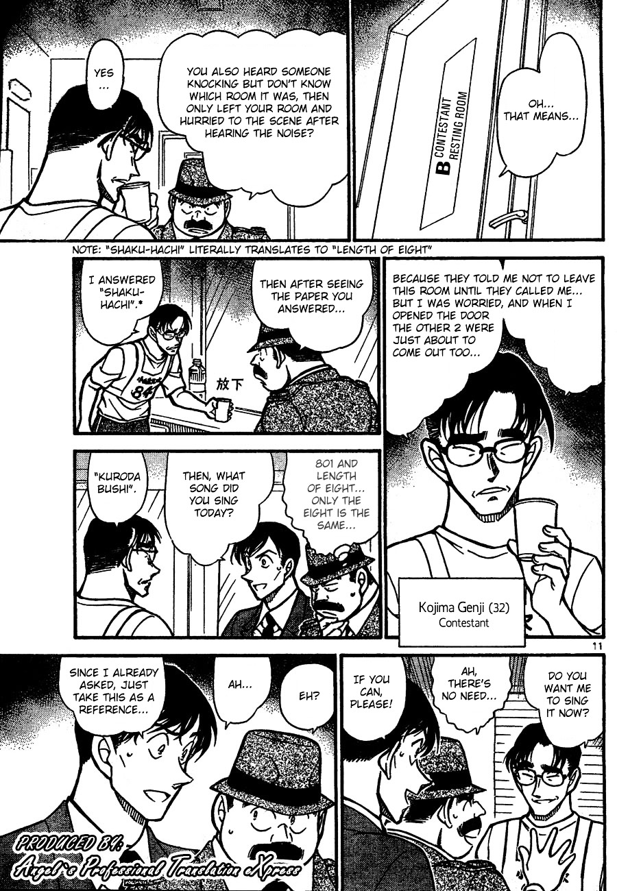 Detective Conan Chapter 659  Online Free Manga Read Image 11