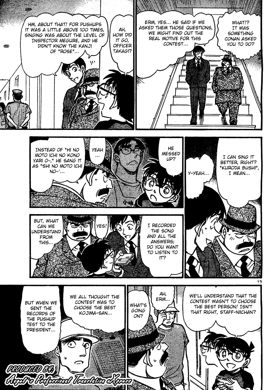 Detective Conan Chapter 659  Online Free Manga Read Image 13