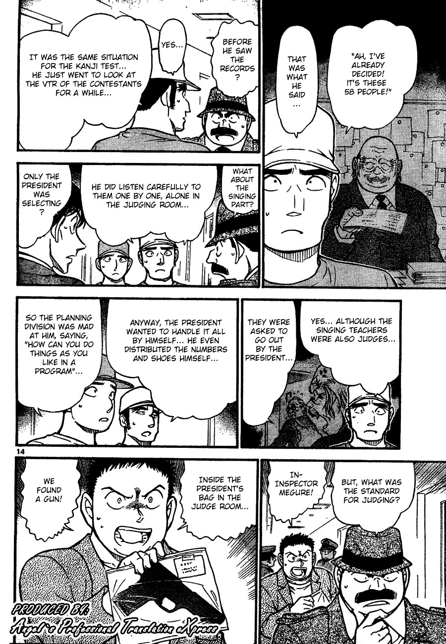 Detective Conan Chapter 659  Online Free Manga Read Image 14