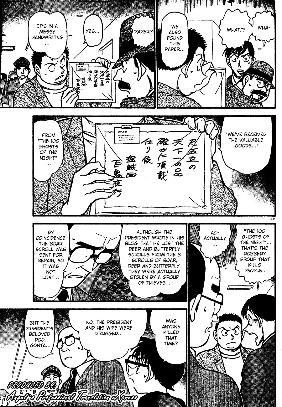 Detective Conan Chapter 659  Online Free Manga Read Image 15