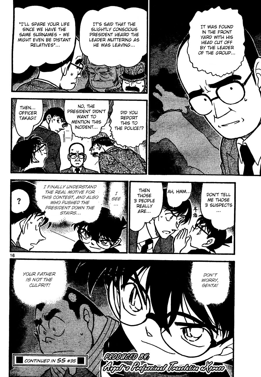 Detective Conan Chapter 659  Online Free Manga Read Image 16