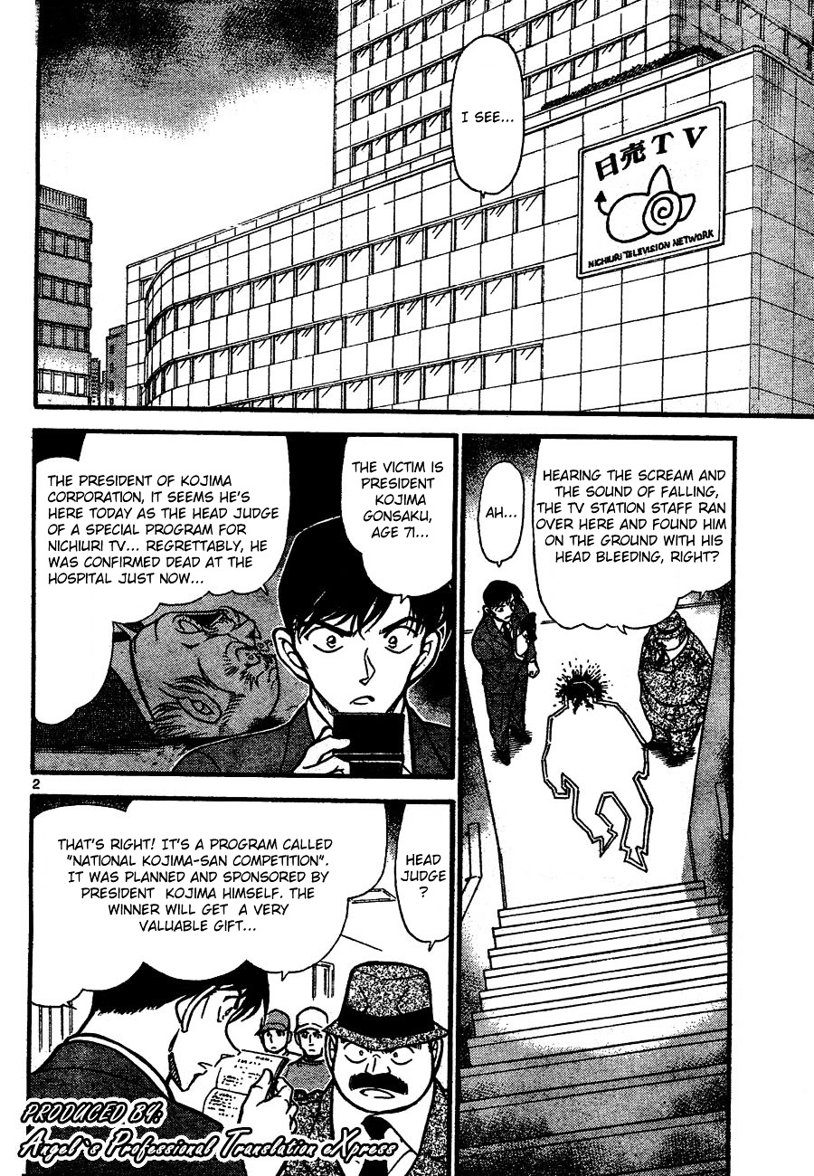 Detective Conan Chapter 659  Online Free Manga Read Image 2