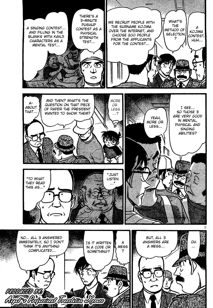 Detective Conan Chapter 659  Online Free Manga Read Image 5