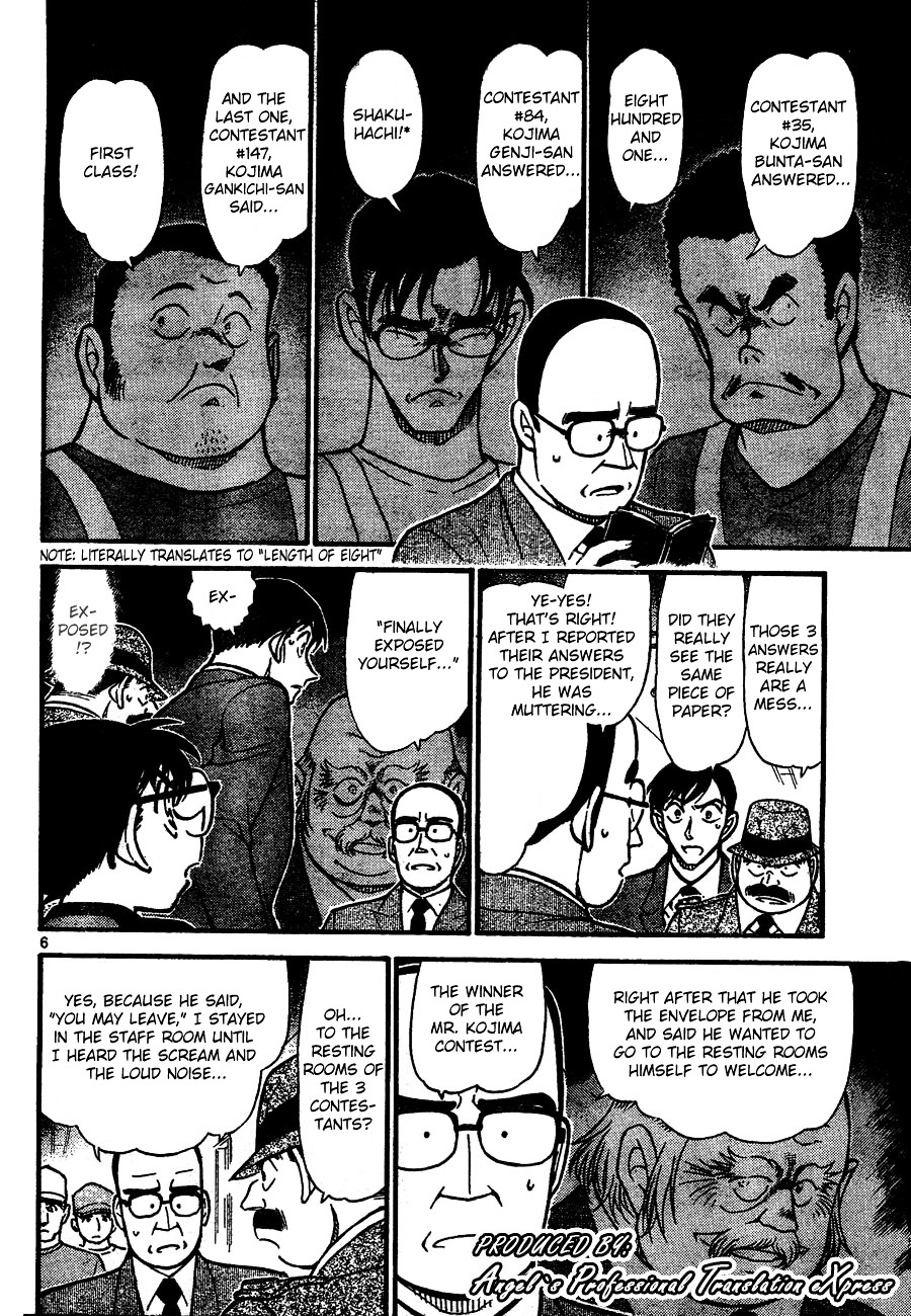 Detective Conan Chapter 659  Online Free Manga Read Image 6
