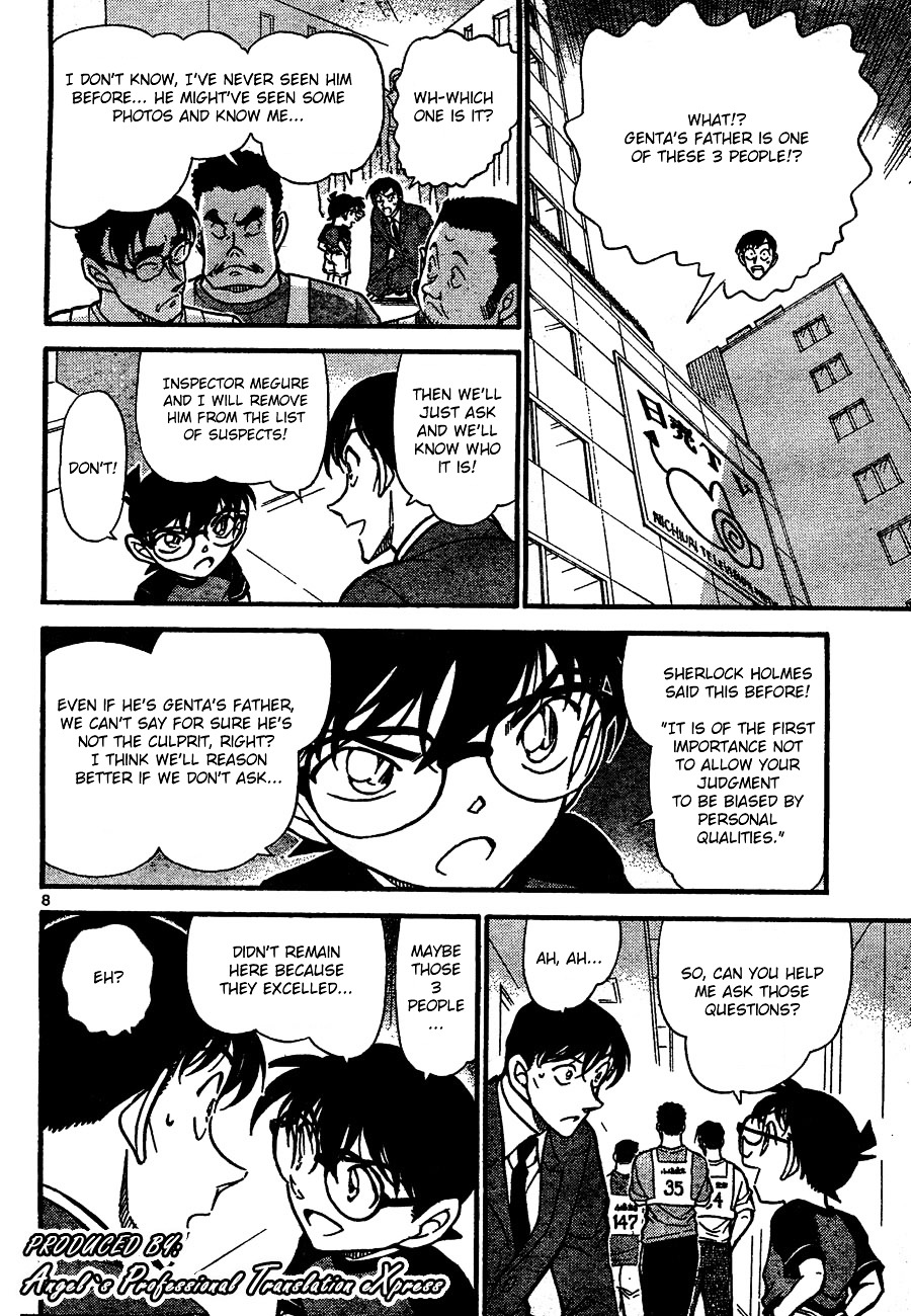 Detective Conan Chapter 659  Online Free Manga Read Image 8