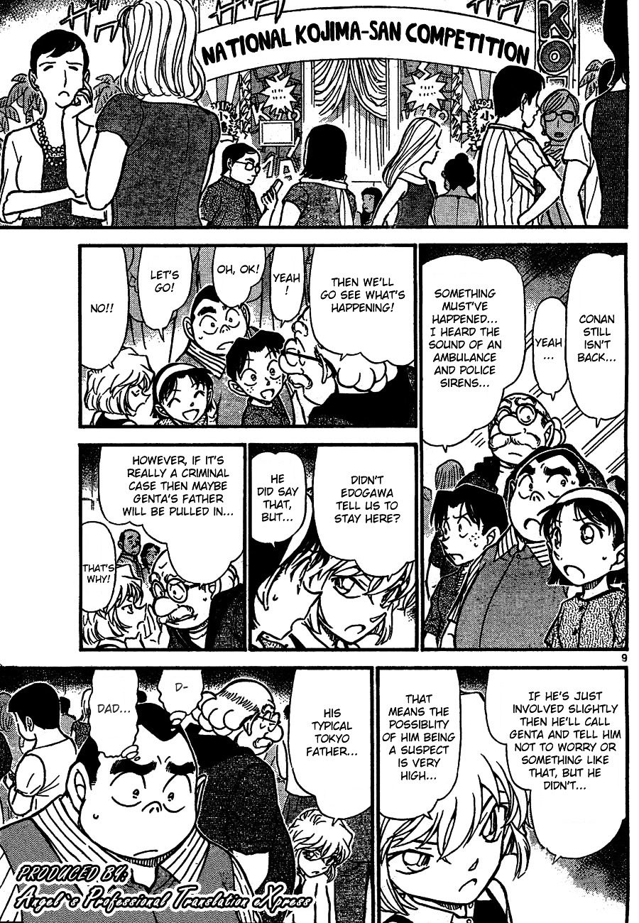 Detective Conan Chapter 659  Online Free Manga Read Image 9