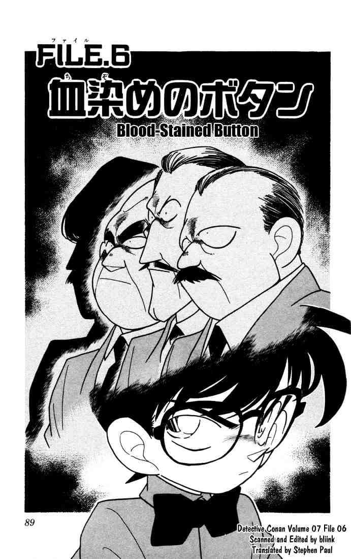 Detective Conan Chapter 66  Online Free Manga Read Image 1