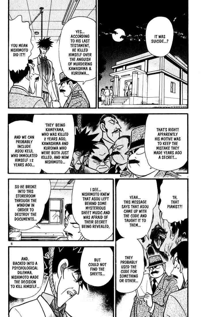 Detective Conan Chapter 66  Online Free Manga Read Image 6
